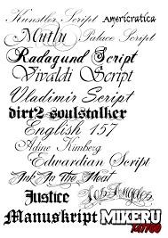 PZ C Letras