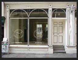 D Empty Store Window Display Render Illustration Blank Image U Photo Bigstock Front Gallery Glass Pano