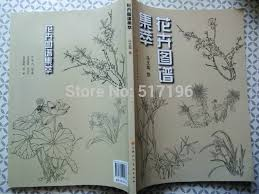 Wholesale New Chinese Tattoo Book Beauty Flower