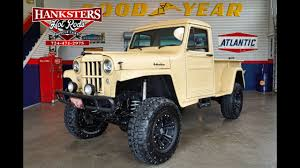 100 1950 Willys Truck 1955 WILLYS JEEP TRUCK YouTube