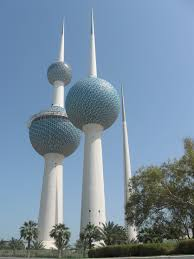 100 Where Is Kuwait City Located Travel Guide At Wikivoyage