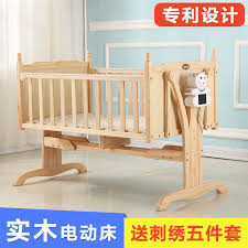 China Baby Swing Bed China Baby Swing Bed Shopping Guide at