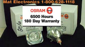 osram neolux l replaces mitsubishi 915b403001 from mat