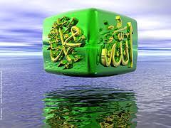 %name İslam Dinindeki Mübarek Gün ve Geceler