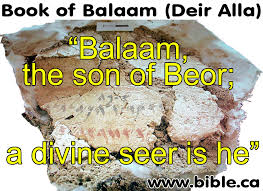 Book Of Balaam Son Beor Inscription At Tell Deir Alla Succoth Pethor 1406 750 BC Theyre Digging Up Bible Stories
