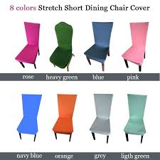 Stretchable Chair Cover Stretch Dining Covers Line Slipcovers Uk