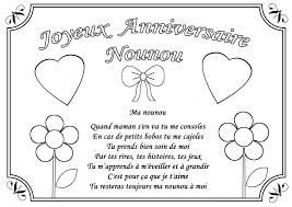 Coloriage De Coeur Pour Maman Sensationnel Coloriage Je T Aime Maman