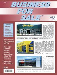 100 Boonah Furniture Court Issue 65 Australian Business For Sale By Australian Business For