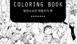 BTS ARMY Members Created A Coloring Book