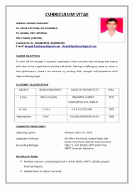 Example Of Esthetician Resume New Photography Entry Level Resume ... Sample Esthetician Resume New Graduate Examples Entry Level Skills Esthetics Beautiful C3indiacom Seven Things About Grad Katela Cio Pdf Valid Example Good No Experience Objective Template Rumes Resume Objective Fresh Elegant