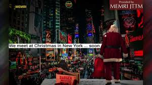 ISIS Threatens Christmas Attack On NYC's Times Square | Fox News Video
