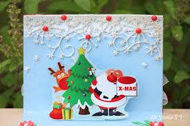 Simple Pop Up Christmas Card