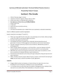 Raizza P CorpuzC 2014 2015 Page 1 Summary Of Michael Curtis Book