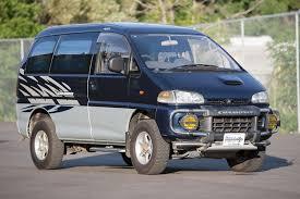 1995 Mitsubishi Delica for Sale RSMC Mail Delivery $12 985