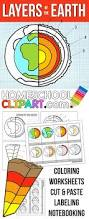 Pumpkin Stages Of Growth Worksheet by Earth U0027s Layers Foldable Science Pinterest Layering Earth
