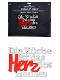 deko schriftzug die küche ist das herz des hauses aus holz