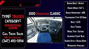 New Jersey Trucks For Sale - YouTube New 72018 Used Ford Cars For Sale In Weathford Tx Weatherford Nissan Dealership Serving Fort Worth Southwest Bruckners Bruckner Truck Sales North Texas Mini Trucks Home Jerrys Buick Gmc Serving Arlington Gallery Propane Tanks Granbury Aledo 2009 Intertional 8600 Daycab Semi For By Fedrichs Mike Brown Rv Dealer Motorhome Consignment Travel Trailer Toy