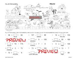 Halloween Math Multiplication Worksheets by Holiday Math Worksheets By Math Crush