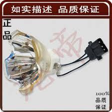 buy mitsubishi projector l gx9100 wd8200u gu9900 gw5800