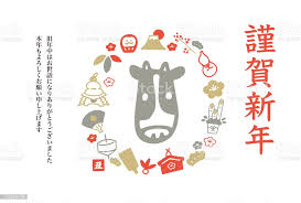 Items Where Year Is 2021 Japanese New Year Card For 2021 Illustration Of Cow And Lucky Items Related To New Year Stock Illustration Image Now