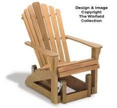 rocking chair lightbox