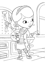 Doc McStuffins Medical Instruments Coloring Pages For Kids Printable Free
