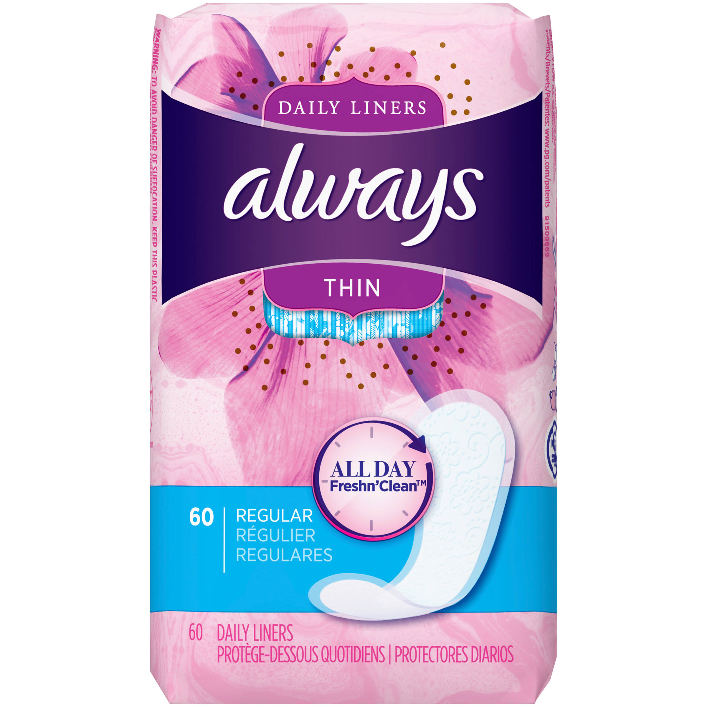 Always Thin Dailies Unscented Wrapped Pantiliners - 60 Count