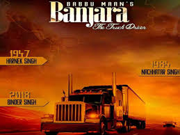 Banjara - The Truck Driver' Trailer: A Love Story Traveling Across ... Asphalt Paving Train 4 The Truck Ford F150 Mesh Method Wheels Flickr Photos Tagged 4thetruck Picssr Lextingcoa1979 Matealdistrict Cabover Camper For Pickup 8 Steps Who Can Be Held Liable An Atlanta Accident Rafi Law Firm Brum Plays Ispy And Meets Beep The Full Episode 4thetruck Twitter Billy Demonstrating How Not To Load Atv Into A Truck Youtube Tall Skinny Meaty Tires Post Em Up Page 1947 Present Customss Most Teresting Box Vinyl Lettering New Tiger Wrapz Custom Vehicle Wraps