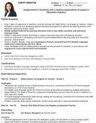 Faculty Resume Format Teaching Samples Teacher Examples Cv Doc
