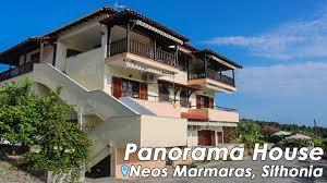 100 Panorama House Neos Marmaras Sithonia Accommodation