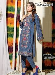 Pakistani Casual Dresses Designs For Girls