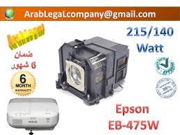 epson eb 475w