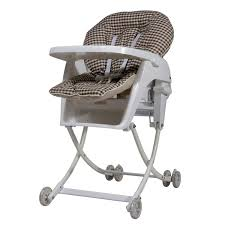 Buy Babycenterindia Royal 4 In 1 High Chair, 6-9 Months (Beige ...