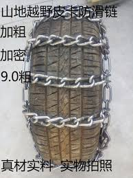 Snow Chains Off-road Vehicle Pickup Truck Agricultural Vehicle Four ... How To Buy Tire Chains Pep Boys P22575r15 P23575r15 Lt275r15 Gemplers Noenname_null 1pc Winter Truck Car Snow Chain Black Antiskid Rud Grip 4x4 Midwest Traction Titan Mud And Off Road Wide Base Link 10mm Thule 16mm Xb16 High Quality Suvtruck Size 265 Glacier Vbar With Cam Tighteners For Dual Tires 1 Its Not Too Early To Be Thking About Adventure Journal Trucks Olympia Sprint Amazoncom 2028c Light Cable