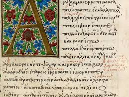 A 15th Century Manuscript Of The Odyssey