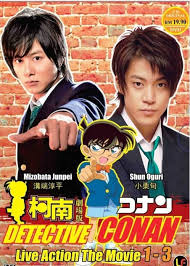 Kudo Shinichi E No Chousenjou Live Action-Meitantei Conan Live Action
