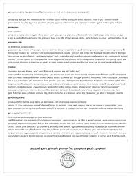 Help Writing A Resume Lovely Template For Nursing Reference Sample ... Sample Resume References Template For A Free 54 Example Professional Manual Testing For 3 Years Reference Of 11 Unique Character With Perfect How To Format Create Duynvadernl Application Letter College Admission Recommendation Teacher New Page Simple Format Docx Valid 21 Best Radiologic Technologist X Ray Tech Samples Of Ferences Rumes Zaxatk
