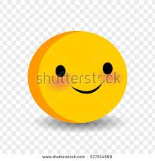 Cute Funny Smile Face Vector Illustration Stock 577514599 Smiley Clipart No Background