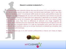 cours de cuisine pour professionnel comment devenir cuisinier à domicile ou donner des cours de cuisine