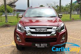 Review: 2016 Isuzu D-Max Z-Prestige 3.0L – Form Over Function ... 2001 Isuzu Npr Mini Semi China Concrete Pump Truck New Light 420hp Tractor 3ton Trucks 30ton Buy Ksekoto Elf Dump Truck Photos Pictures Madechinacom Car Dmax Iseries Pickup Pickup 13866 Review 2016 Zprestige 30l Form Over Function Rare Faster Old Car Luv Rodeo Datsun Cooke Howlison And Used Holden Toyota Bmw Arctic At35 Motoring Research