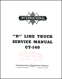 International Manuals At Books4Cars.com Intertional Truck Repair Parts Chattanooga Leesmith Inc Lewis Motor Sales Leasing Lift Trucks Used And Trailer Services Collision Big Rig Rentals Pliler Longview Texas Glover Commercial Semi Windshield Glass Chip Crack Replacement Service Department Ohalloran Des Moines Altoona 2ton 6x6 Truck Wikipedia Mobile Maintenance Near Pittsburgh Pa Hill Innovate Daimler For Sale
