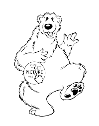 Funny Bear Cartoon Animals Coloring Pages For Kids Printable Free