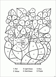Bunch Of Roses Sketch Stock Illustration Illustration Of Plant