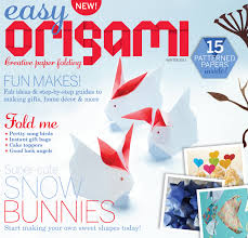 Introducing Easy Origami Magazine