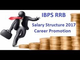 IBPS RRB Salary Structure 2017