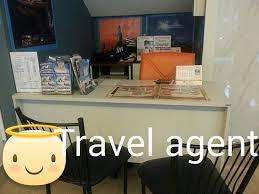 Chao Phraya River Talon Travel Office