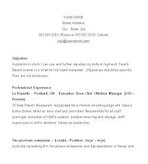 Sample Cook Resume Objective