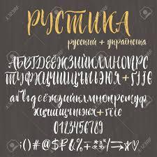 Title In Russian Means Rustic Subtitle Is Plus Ukrainian