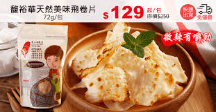cuisine 駲uip馥 hygena cuisine 駲uip馥 surface 100 images tarif cuisine 駲uip馥 100