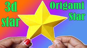 3d Paper Star Origami